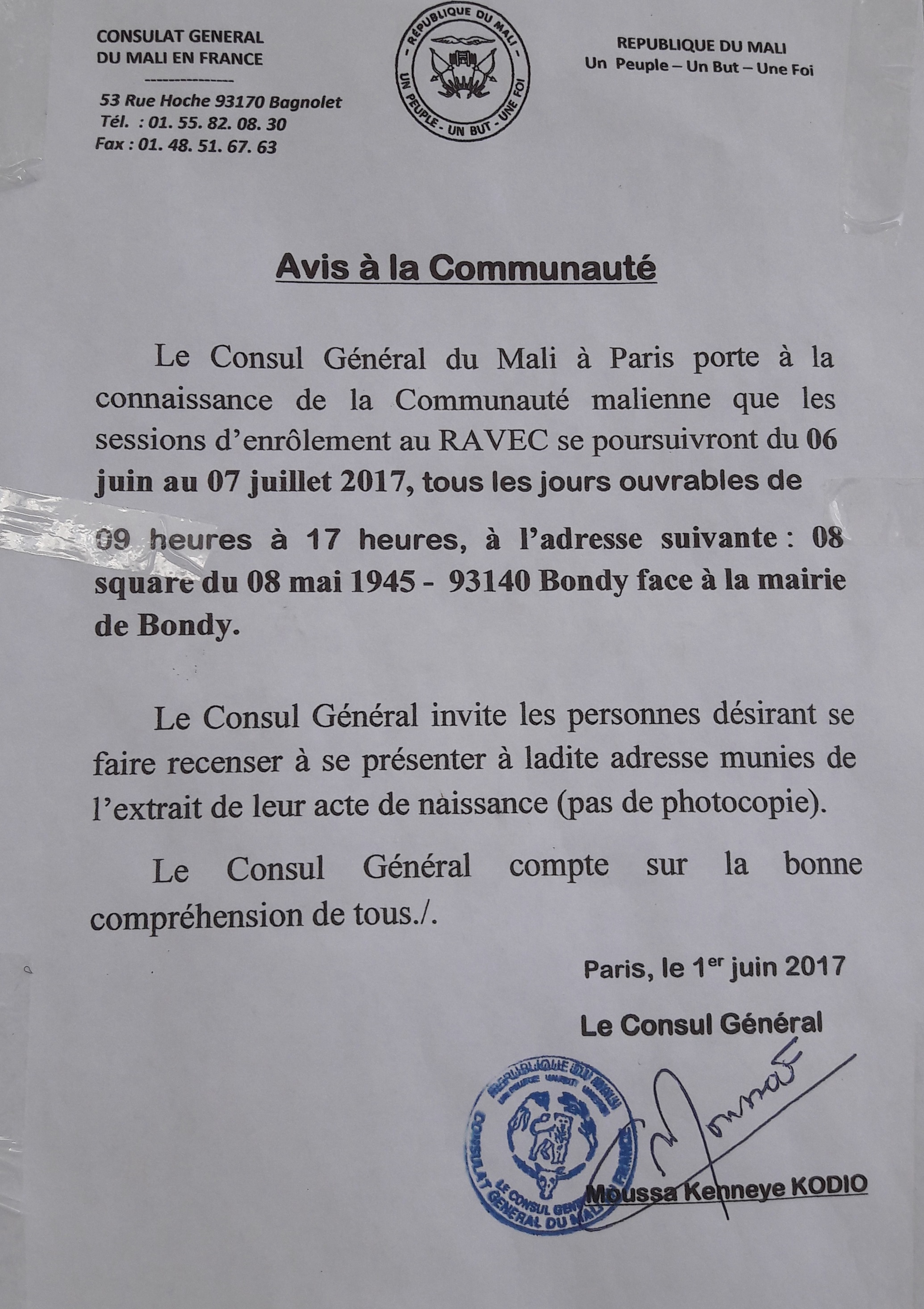 consulat du mali carte nina République du Mali   Consulat du Mali en France   passeport